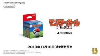 pre order for pokemon let's go pokeball