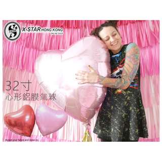 S138489 特大32寸愛心氣球 情人節氣球 珠光粉鋁膜氣球 婚慶鋁膜氣球 Aluminum balloon
