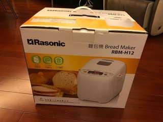 Rasonic RBM-H12 麵包機 (全自動揉麵,發酵及烘烤功能)