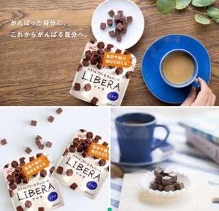 LIBERA減肥朱古力(牛奶/微苦)