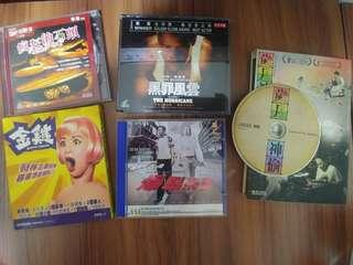 電影 港產 西片 DVD VCD