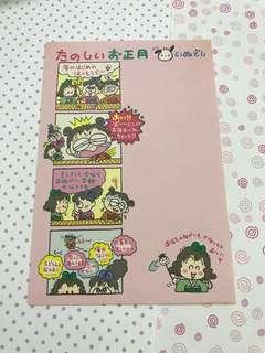 Sanrio RURU絕版明信片