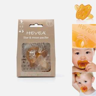 Hevea Star & Moon Orthodontic Natural Rubber Pacifier, 0-3 Months - Danish Ergonomic Pacifier For Baby Babies Infant Newborn Toddler Non-Toxic Plastic Free Safe Soother Teether Ventilated Teat Natursutten Dummy Puting Kuning 安抚奶嘴