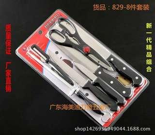 kitchen tools 8 set