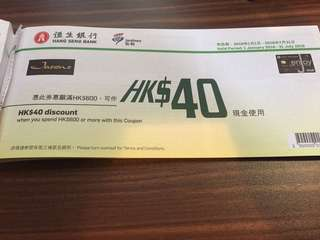 jasons coupon [包郵] expiry on 31 july 2018