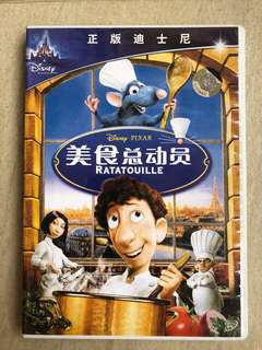 Ratatouille Disney Pixar Movie DVD