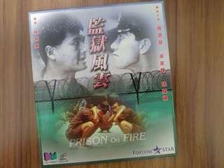 監獄風雲 VCD