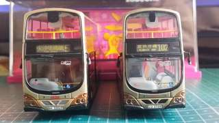 淨車九巴 AVBW 巴士模型5號 車牌為 MK9868 即左邊的那架