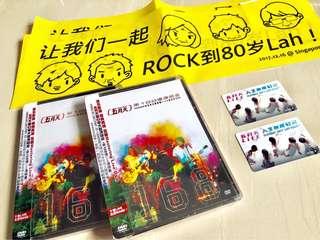 Mayday No. 168 Concert DVD & EZ-Link Card