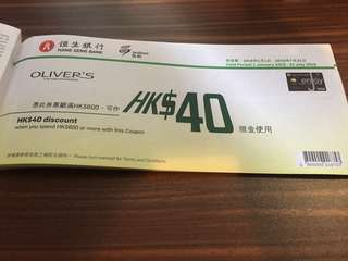 oliver's coupon [包郵] expiry on 31 july 2018
