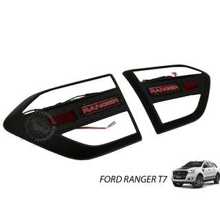 FORD RANGER T7 SIDE FENDER COVER WITH LED (BLACK) 2PCS
