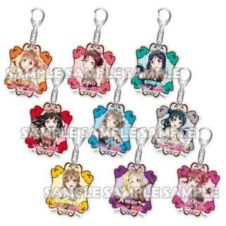 [PO] LLSS Acrylic Key Ring V5