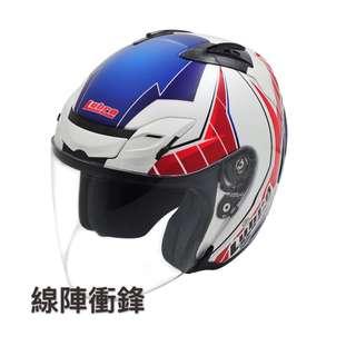 🚚 LUBRO AIR TECH 線陣衝鋒 3/4罩 半罩 內襯全可拆 安全帽