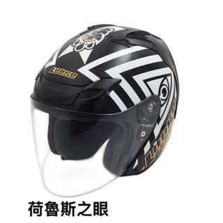 🚚 LUBRO AIR TECH 荷魯斯之眼 3/4罩 半罩 內襯全可拆 安全帽