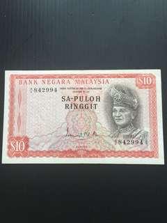 Malaysia 1st Series RM10 Sa-Puloh , Prefix A6
