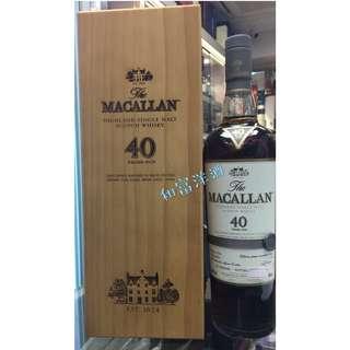 The Macallan Sherry Oak 40 Years Old - 2017 Release