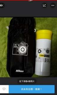 Nikon保溫杯