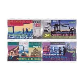 香港 2004年 「珠江三角洲地區的發展」郵票
