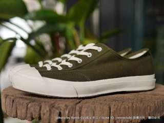 日本百年品牌 Moonstar 墨綠色 膠底 低筒 帆布鞋 canvas converse 1970 excelsior 可參考