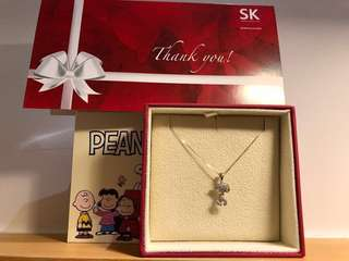 Snoopy Diamond Pendant & Chain SK ~Limited Edition