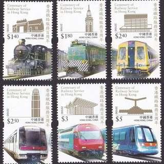 香港 2010年 「香港鐵路服務百周年」郵票
