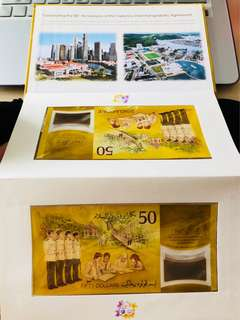 Brunei SG50 Notes