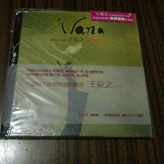 王菀之 你是我今生最愛的人 國語創作專輯 CD