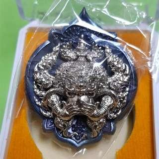 Rahu Thai Amulet