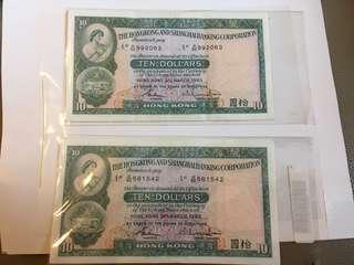 1983上海滙豐銀行$10紙幣兩張
