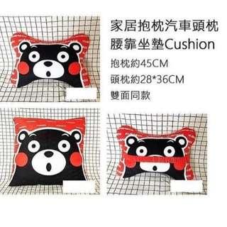 [預訂貨] 熊本熊 汽車 車枕 頭枕 抱枕