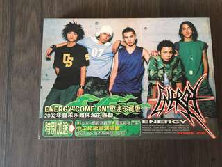 Autographed Energy Come On Special Edition CD + VCD 亲笔签名 歌迷珍藏版