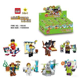 Enlighten™ 1503B 8in1 Minifigures Set