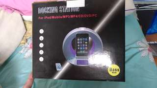 Ipod dock with speakers and fm and remote