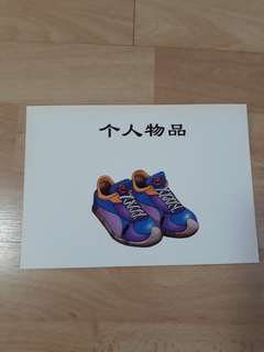 Chinese Flash cards 8