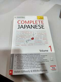 Complete japanese book