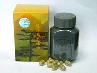 Obat Vitamin Penggemuk Badan