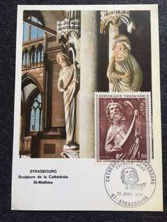 France 1971 Cathedrale de Strasbourg Maxicard FDC stamp