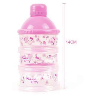 🚚 Hello kitty milk powder dispenser