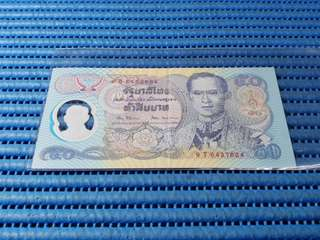 1996 Thailand 50 Baht Polymer Commemorative Note 9T 6437624 Baht Banknote Currency