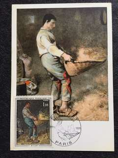 France 1971 Jean Francois Millet Maxicard FDC stamp