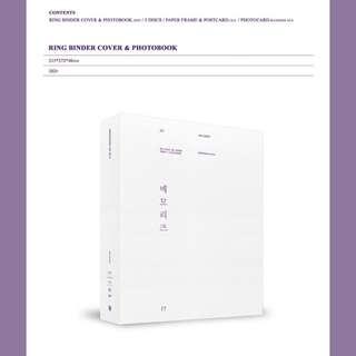 BTS 2017 MEMORIES DVD