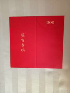 2018 Dior Red Packets (2 nos)