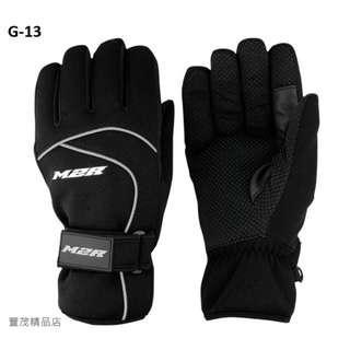 🚚 M2R 手套 G13 G-13 防風 禦寒 防水 止滑 手套 防水手套 - 黑