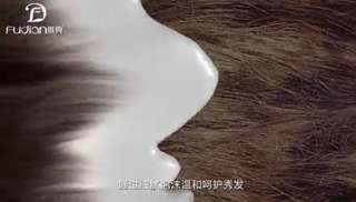🚚 Damaged & Frizzy Hair
