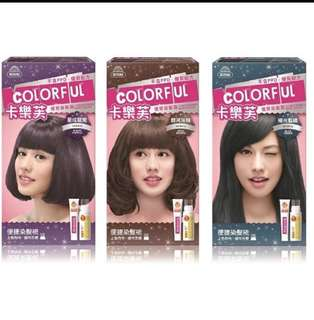 台灣 卡樂芙 colourful 染髮劑
