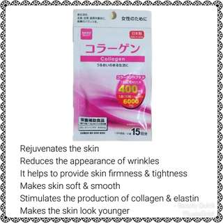 Daiso Collagen