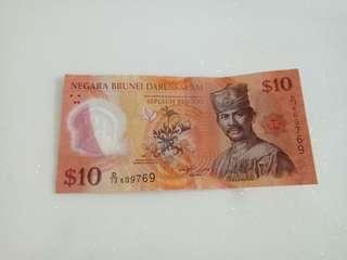 Brunei $10 note