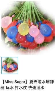🚚 水球便宜賣呦,可換物