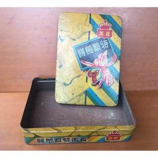 【swallow燕子二手懷舊傢俱】早期 義美 餅乾盒 包裝盒 收納盒 鐵盒 [1805309]