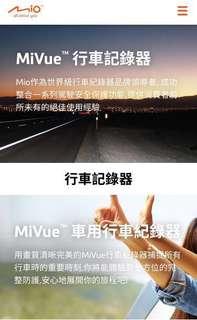 🚚 原廠Mio行車記錄器,歡迎詢問價格$$